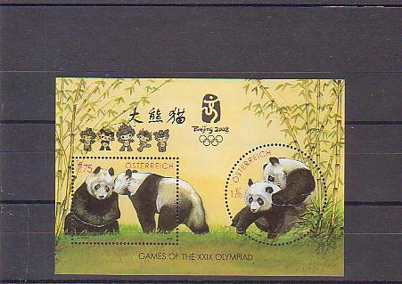 Bären Scanne14