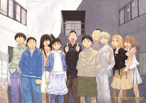 Lexique du geek, otaku, nerd ... Genshi10