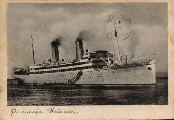 'Helouan' - Österreichischer Lloyd - 1912 12_nav22