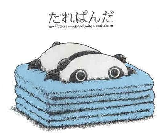 Tama Osashi 54100510