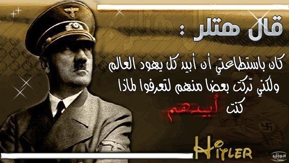 فلسطيني فلسطيني... Israel10