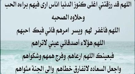 في الشعر الصوفي.... Sans_t11