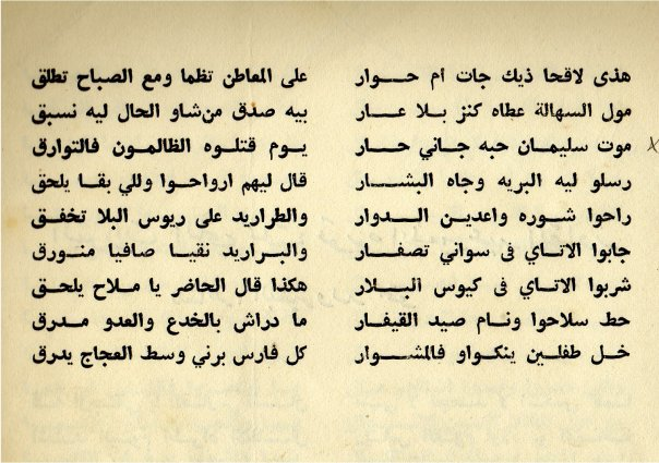 قصيدة أخرى لمحمد بلخير Sidich12