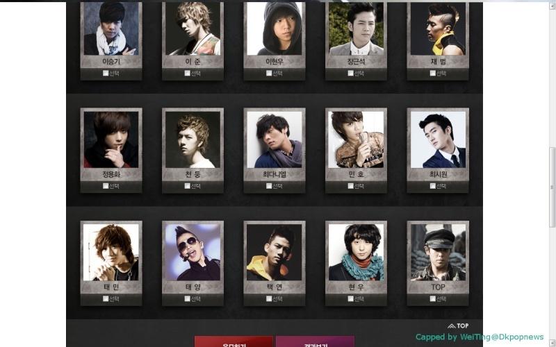 [PLURI][Recompense] Les 30 candidats pour 10Asia's 2010 10 boys ont été séléctionnés ! Cap_211