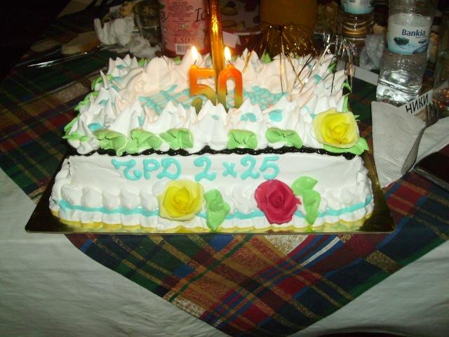 Честит рожден ден Бате! Imgp0416
