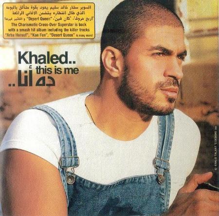 tito2010 - البوابة Khaled10