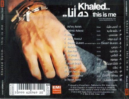tito2010 - البوابة Khaled11