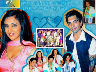 DILL MILL GAYYE DISCUSSION HOUSE
