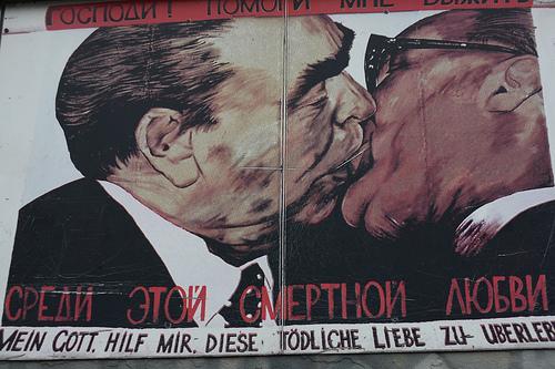 STREET VIEW: East Side Gallery, Berlin, Allemagne 49448510
