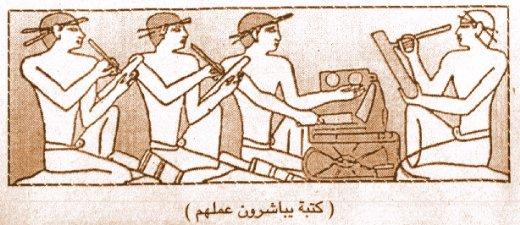 تاريخ مصر القديمة من عصر بداية الاسرات الي الدولة الحديثة واشهر ملوكها  05310