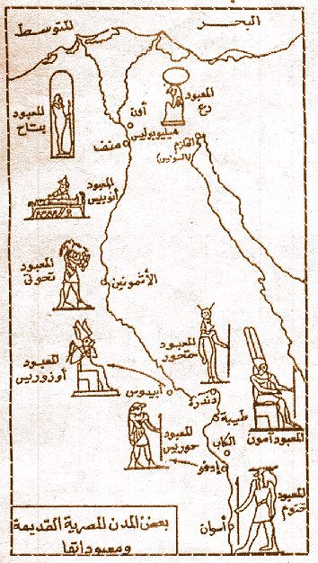 تاريخ مصر القديمة من عصر بداية الاسرات الي الدولة الحديثة واشهر ملوكها  05610