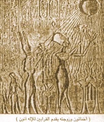 تاريخ مصر القديمة من عصر بداية الاسرات الي الدولة الحديثة واشهر ملوكها  06510