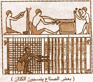 تاريخ مصر القديمة من عصر بداية الاسرات الي الدولة الحديثة واشهر ملوكها  07810