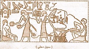تاريخ مصر القديمة من عصر بداية الاسرات الي الدولة الحديثة واشهر ملوكها  08310