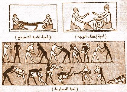 تاريخ مصر القديمة من عصر بداية الاسرات الي الدولة الحديثة واشهر ملوكها  08510