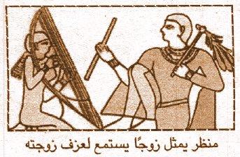 تاريخ مصر القديمة من عصر بداية الاسرات الي الدولة الحديثة واشهر ملوكها  08710