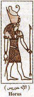 تاريخ مصر القديمة من عصر بداية الاسرات الي الدولة الحديثة واشهر ملوكها  09310