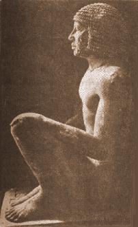 تاريخ مصر القديمة من عصر بداية الاسرات الي الدولة الحديثة واشهر ملوكها  095m10
