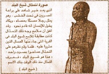تاريخ مصر القديمة من عصر بداية الاسرات الي الدولة الحديثة واشهر ملوكها  09910