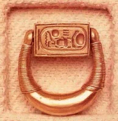 تاريخ مصر القديمة من عصر بداية الاسرات الي الدولة الحديثة واشهر ملوكها  105h10