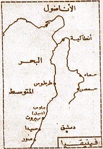 تاريخ مصر القديمة من عصر بداية الاسرات الي الدولة الحديثة واشهر ملوكها  10710