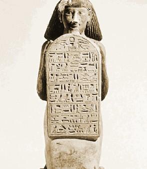 تاريخ مصر القديمة من عصر بداية الاسرات الي الدولة الحديثة واشهر ملوكها  42910