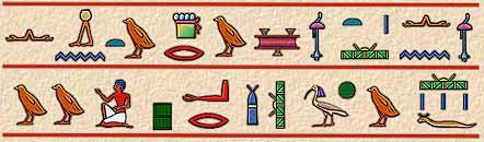 تاريخ مصر القديمة من عصر بداية الاسرات الي الدولة الحديثة واشهر ملوكها  43110