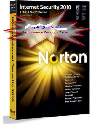 نورتون 2010 كامل تحميل مباشر Bbb10