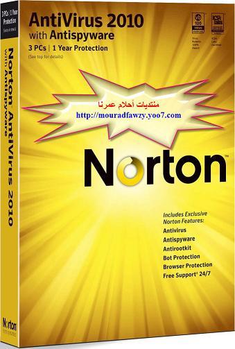 نورتون 2010 كامل تحميل مباشر Mmmm10