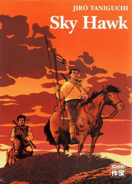 Seinen: Sky Hawk [Taniguchi, Jirô] Sky_ha10