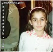 صور النجمه الفنانه المتألقه المبدعه الصغير فراشة طيور الجنه  (ديمه بشار ) 09876710