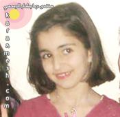 صور النجمه الفنانه المتألقه المبدعه الصغير فراشة طيور الجنه  (ديمه بشار ) 09878911