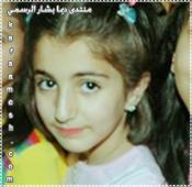 صور النجمه الفنانه المتألقه المبدعه الصغير فراشة طيور الجنه  (ديمه بشار ) 23456510