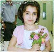 صور النجمه الفنانه المتألقه المبدعه الصغير فراشة طيور الجنه  (ديمه بشار ) 35454510