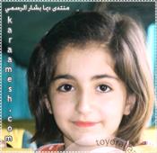 صور النجمه الفنانه المتألقه المبدعه الصغير فراشة طيور الجنه  (ديمه بشار ) 45546510