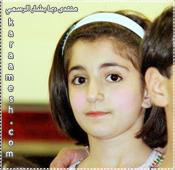 صور النجمه الفنانه المتألقه المبدعه الصغير فراشة طيور الجنه  (ديمه بشار ) 46567610