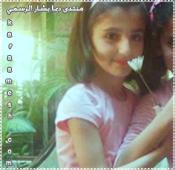 صور النجمه الفنانه المتألقه المبدعه الصغير فراشة طيور الجنه  (ديمه بشار ) 47656810