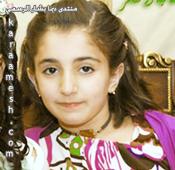 صور النجمه الفنانه المتألقه المبدعه الصغير فراشة طيور الجنه  (ديمه بشار ) 55444410