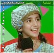 صور النجمه الفنانه المتألقه المبدعه الصغير فراشة طيور الجنه  (ديمه بشار ) 554910