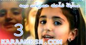 فلم Dhoom 2 جودة dvdrip 55555511