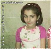 صور النجمه الفنانه المتألقه المبدعه الصغير فراشة طيور الجنه  (ديمه بشار ) 65433210
