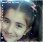 صور النجمه الفنانه المتألقه المبدعه الصغير فراشة طيور الجنه  (ديمه بشار ) 65433610