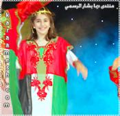 صور النجمه الفنانه المتألقه المبدعه الصغير فراشة طيور الجنه  (ديمه بشار ) 65443210