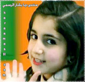 صور النجمه الفنانه المتألقه المبدعه الصغير فراشة طيور الجنه  (ديمه بشار ) 65466710