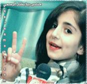 صور النجمه الفنانه المتألقه المبدعه الصغير فراشة طيور الجنه  (ديمه بشار ) 65546810