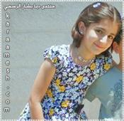 صور النجمه الفنانه المتألقه المبدعه الصغير فراشة طيور الجنه  (ديمه بشار ) 743310