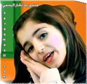 صور النجمه الفنانه المتألقه المبدعه الصغير فراشة طيور الجنه  (ديمه بشار ) 75757410