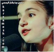صور النجمه الفنانه المتألقه المبدعه الصغير فراشة طيور الجنه  (ديمه بشار ) 76543210
