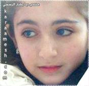 صور النجمه الفنانه المتألقه المبدعه الصغير فراشة طيور الجنه  (ديمه بشار ) 76548910