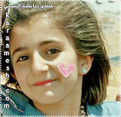 صور النجمه الفنانه المتألقه المبدعه الصغير فراشة طيور الجنه  (ديمه بشار ) 76656610